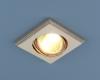 Светильник HS-105A (PS/N) перламутровое серебро/никель (MR16) Эл