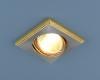 Светильник HS-105A (SN/G) сатинированный никель/золото (MR16) Эл