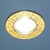 Светильник HS-120090 (GD) золото (MR16) Электростандарт