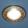 Светильник HS-120090 (GU/G) черный/золото (MR16) Электростандарт