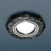 Светильник HS-2040 (BK/SL) черный/серебро (MR16) Электростандарт