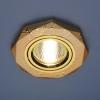 Светильник HS-2040 (GD) золото (MR16) Электростандарт