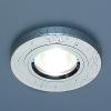 Светильник HS-2050 (SL) серебро (MR16) Электростандарт