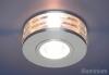Светильник HS-5005 CH хром (MR16) Электростандарт