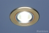 Светильник HS-5207 сатин/золото (MR16) Электростандарт