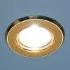 Светильник HS-611A (GL/T) золото блеск/золото (MR16) Электроста