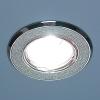 Светильник HS-611A (SH/SL) серебро блеск/хром (MR16) Электростан