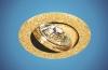 Светильник HS-625 (SG) сатин золото (MR16) Электростандарт