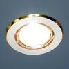 Светильник HS-704A (SS/G) сатин серебро/золото (MR16) Электроста