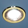 Светильник HS-704A CX (SG/N) сатин золото/никель (MR16) Электрос