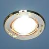 Светильник HS-704A CZ (SN/G) сатин никель/золото (MR16) Электрос