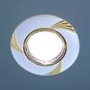 Светильник HS-8004A (PS/G) перламутр серебро/золото (MR16) Элект