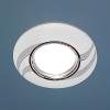 Светильник HS-8012A (PS/N) перламутр серебро/никель (MR16) Элект