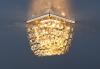 Светильник 2009 золото/тонированный (FGD/GC) MR16