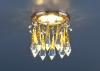 Светильник 2021 золото/прозрачный/голубой (FGD/Clear/BL) MR16