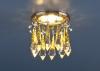 Светильник 2021 золото/тонированный/голубой (FGD/GC/BL) MR16