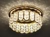 Светильник 7241 золото/белый (GD/WH) MR16