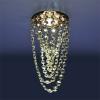 Светильник 205V CRY золото/тонированный хрусталь (G/GD) MR16