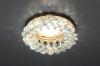 Светильник 206 золото/перламутровый (FGD/C) MR16