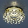 Светильник 7070 золото/белый (GD/WH) MR16