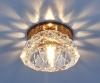 Светильник 6237 зеркальный/коричневый (BR) G9