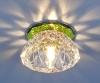 Светильник 6237 зеркальный/мультиколор (COLOR) G9