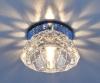Светильник 6237 зеркальный/синий (BL) G9