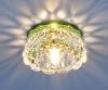 Светильник 6240 зеркальный/мультиколор (COLOR) G9