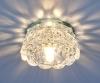 Светильник 6240 зеркальный/прозрачный (Clear) G9