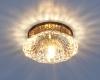 Светильник 6242 зеркальный/коричневый (BR) G9
