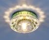 Светильник 6246 зеркальный/мультиколор (COLOR) G9
