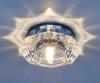 Светильник 6262 зеркальный/синий (BL) G9