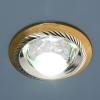 Светильник 117A CX+50 сатин золото/никель (SN/G) MR16