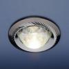 Светильник 117A CX+50 черный/серебряный (GU/CH) MR16