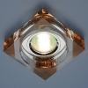 Светильник 700S коричневый (BROWN) MR16