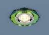 Светильник 8020/2 зеркальный/мультиколор (Multi/SL) MR16