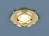Светильник 8020/2 зеркальный/золотой (YL/GD) MR16