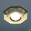 Светильник 8120/2 зеркальный/золотой (YL/GD) MR16