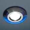 Светильник 8160 зеркальный/синий (BL/SL) MR16
