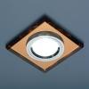 Светильник 8170 зеркальный/коричневый (Brown/SL) MR16