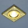Светильник 8370 золото (GD) MR16