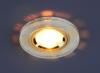 Светильник 8561 белый/золото (GD FL/GD) MR16