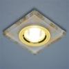Светильник 8571 белый/золото (GD FL/GD) MR16