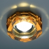 Светильник 9120 желтый (YL) MR16