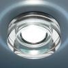 Светильник 9160 серебряный (SL) MR16