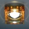 Светильник 9171 желтый (YL) MR16