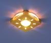 Светильник 1051 золото/белая подсветка (GD/WH/Led) (MR16)