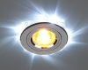 Светильник 2020/2 хром белый (CH/Led/WH) (MR16)