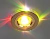 Светильник 2060/2 золото/мультиподсветка  (GD/7-Led) (MR16)