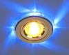 Светильник 2060/2 золото/синяя подсветка  (GD/Led/BL) (MR16)